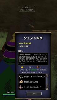 ファクション+50000